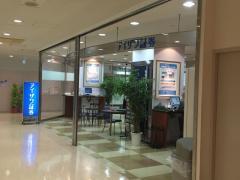 藍澤證券株式会社 町田支店