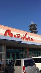 マルナカ 三本松店