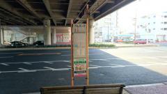 「アルパーク」バス停留所