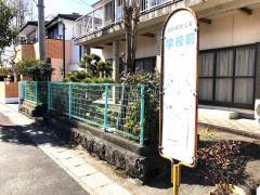 「学校前(宿毛市)」バス停留所