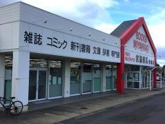 宮脇書店 青森店