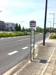 「梅美台二丁目」バス停留所