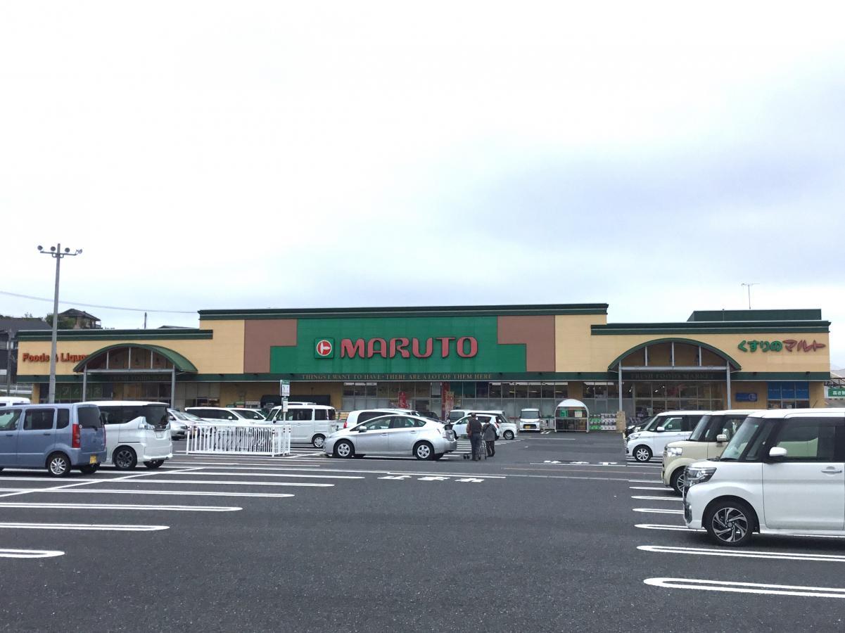 日立 ショッピング モール