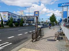 「八下中学校前」バス停留所