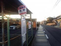 「奥柳」バス停留所