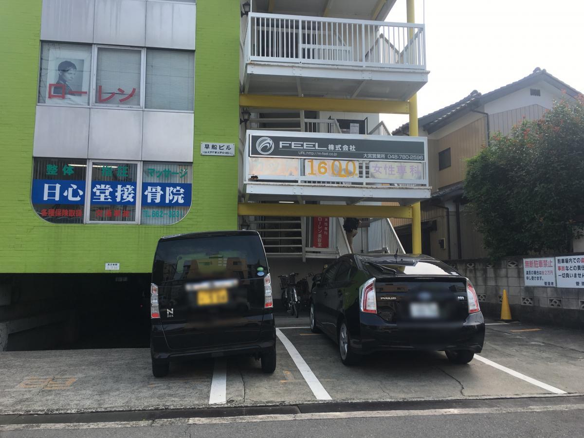 建物外観と駐車場。