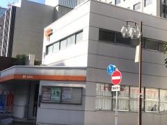 名古屋丸の内郵便局