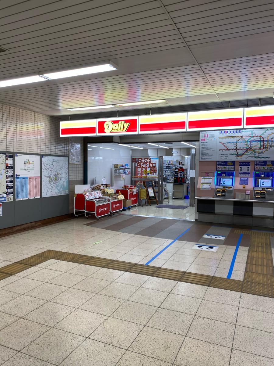川口 安行 店 マミーマート