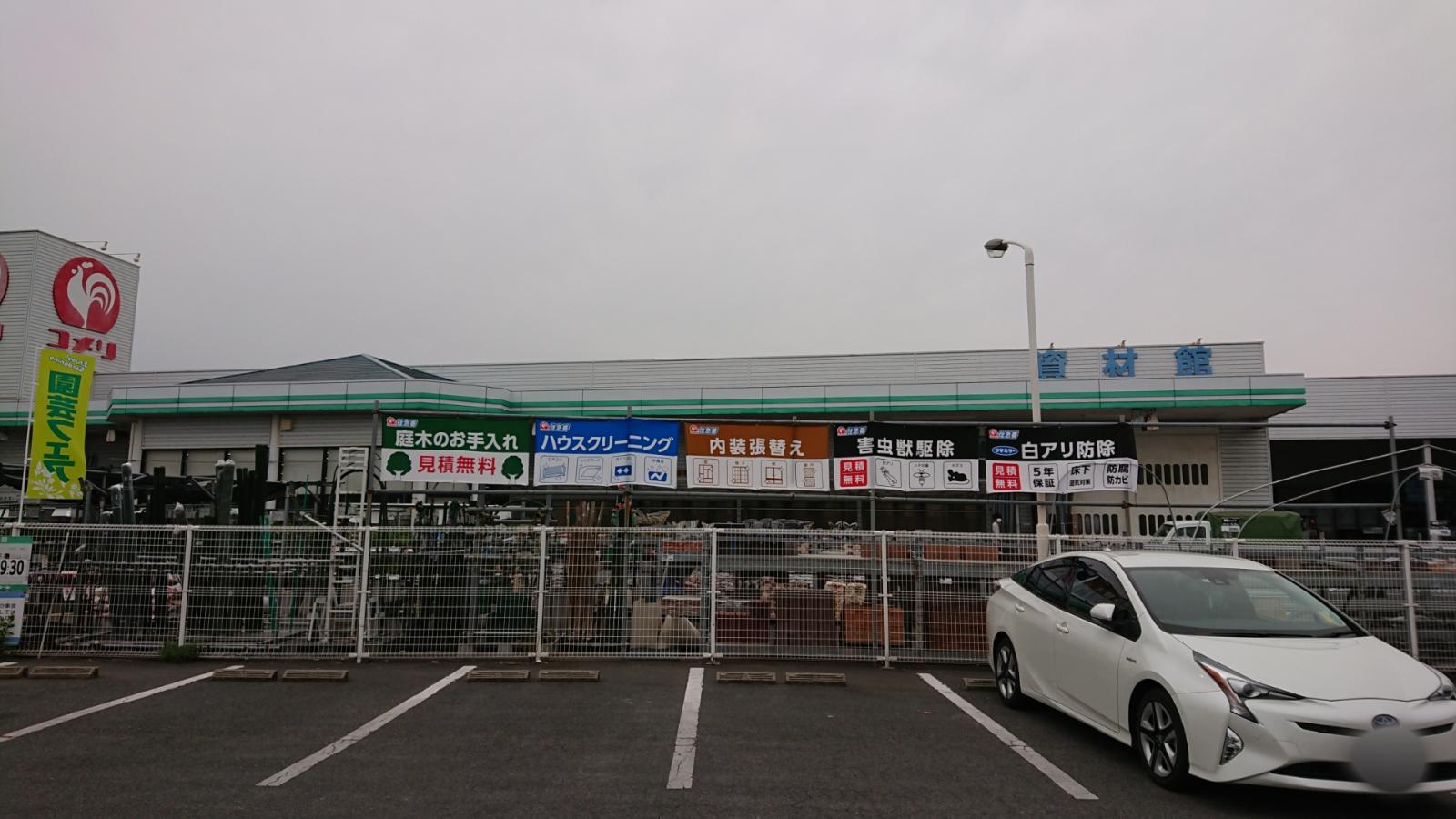 駐車場付近