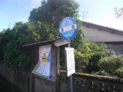 「落合(上益城郡御船町)」バス停留所