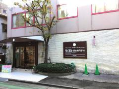 埼玉福祉・保育専門学校