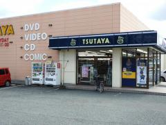 TSUTAYA富士吉田店