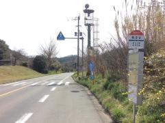 「観音谷」バス停留所