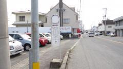 「勝瑞駅北」バス停留所