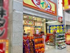ザ・ダイソー 仙台中央通店
