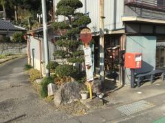 「関戸(笠間)」バス停留所
