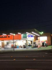 オートバックス 奈良押熊店