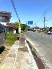 「協和口」バス停留所
