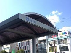 上町一丁目駅