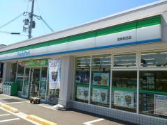 ファミリーマート 若狭和田店