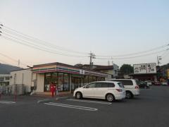 セブンイレブン 岩国錦見3丁目店