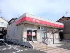 瀬戸南山郵便局
