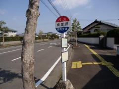 「南富田」バス停留所