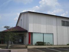 舩橋楽器資料館