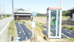 「中山下」バス停留所