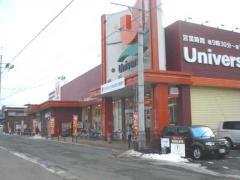 ユニバース 中野店