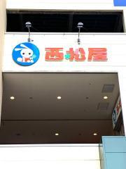 西松屋 スクエアモール鹿児島宇宿店