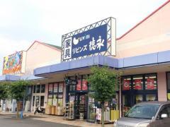 徳永家具店