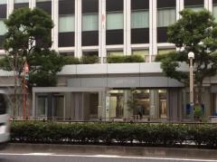 矢崎総業株式会社
