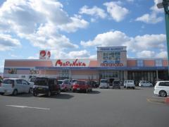 マルナカ 大寺店