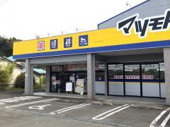 マツモトキヨシ 清武駅前店