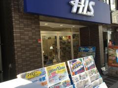 H.I.S. 成増営業所