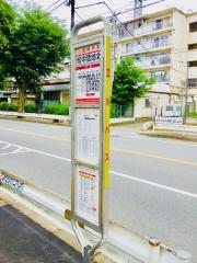「松中団地北」バス停留所