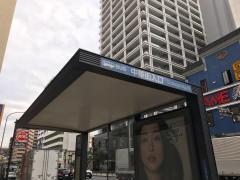 「中華街入口」バス停留所