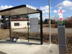 「相羽」バス停留所