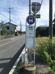 「南村岡」バス停留所