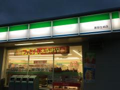 ファミリーマート 黒部生地店
