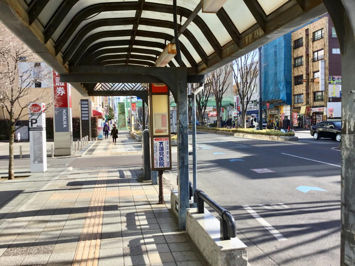 バス停 大宮区役所