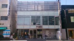 梅島動物病院