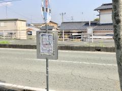 「向陽台」バス停留所