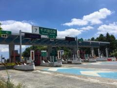 千代田石岡IC