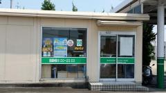 トヨタレンタリース名古屋長久手店