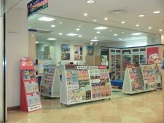 JTB松戸プラーレ店