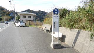 「鳴門東小前」バス停留所