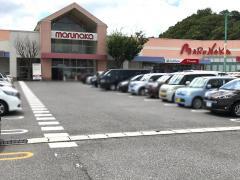 山陽マルナカ平島店