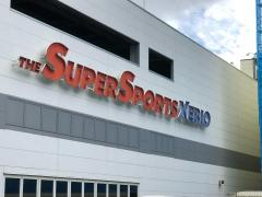 スーパースポーツゼビオ 広島八木店